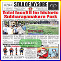 Star of Mysore ePaper