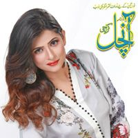 Aanchal Magazine Urdu Novel Monthly Digest