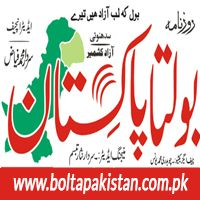Daily Bolta Pakistan