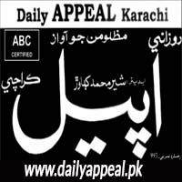 Daily Appeal Karachi