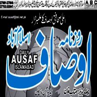 Daily Ausaf Islamabad