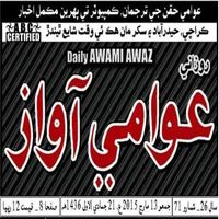 Weekly Awami Times