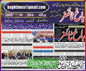 Daily Bagh Times