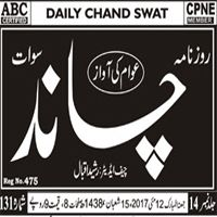 Daily Chand Swat