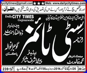 Daily City Times