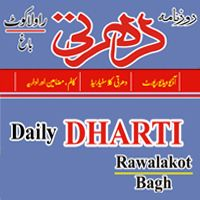 Daily Dharti AJK