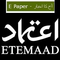 Daily Etemaad