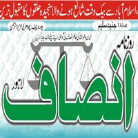 Daily Insaf