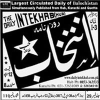Daily Intekhab