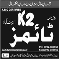 Daily K2 Times Abbottabad