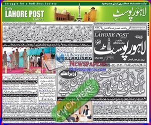 Daily Lahore Post