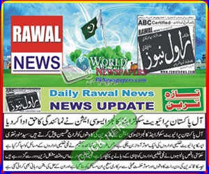 Daily Rawal News