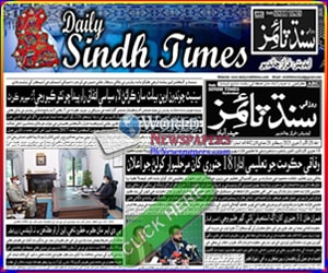 Daily Sindh Times