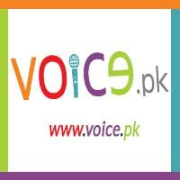 Daily The Voice of Pakistan