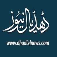 Daily Dhudial News