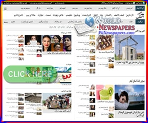 Daily Jang Sunday Magazine