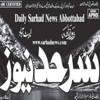 Daily Sarhad News