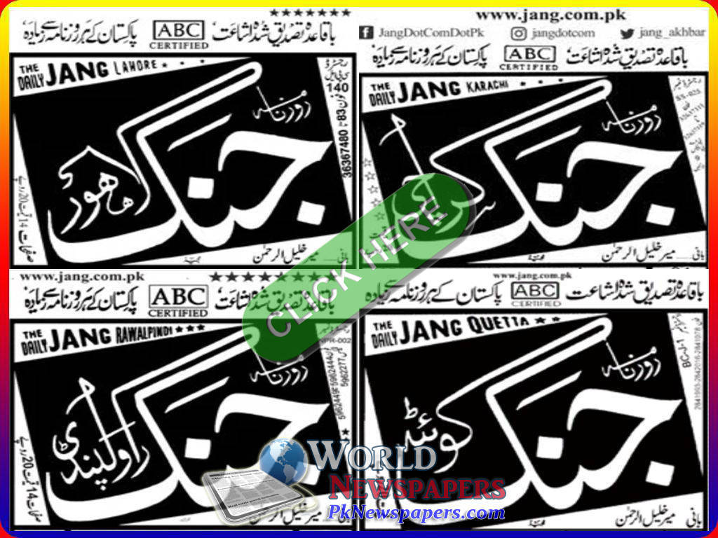 Weekly Jang Canada Urdu Newspaper